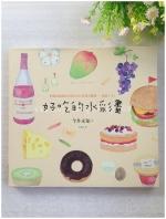 สอนวาดสีน้ำ อาหาร ของหวาน วาดตามได้ง่ายๆ