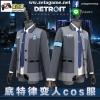 [Pre-Order] เสื้อโค๊ท Detroit: Become Human Connor RK800 Agent Suit