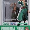 โซโล Roronoa Zoro (ลิขสิทธิ์แท้ มือ1)