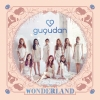 Gugudan - Debut Album [Act.1 The Little Mermaid]