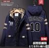 เสื้อแจ๊สเก็ต SHOHOKU (สินค้าพรีออร์เดอร์)