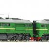 Roco73795 2XM62 diesel, dcc sound