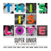 Super Junior - Vol.7 Special Edition [This is Love] หน้าปกสุ่ม