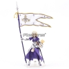 [Pre-Order] figma 366 Fate/Grand Order Ruler/Jeanne d'Arc