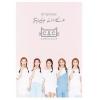 CLC - Mini Album Vol.1 [First Love]
