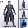 [Pre-Order] Play Arts KAI Batman Arkham Origins NO.4 The Joker