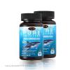 Auswelllife Pure Squalene สควอลีนน้ำมันตับปลาฉลาม 2 กระปุก 120 แคปซูล
