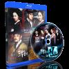 KS2012009 - Time Slip Dr. Jin (2012) (4 DISCS) (THAI SUB) [แผ่นสกรีน]