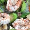 แกงเลียงกุ้งสด เมนูอาหารคาว อร่อยๆ รสชาติแบบไทย