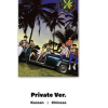 EXO - Album Vol.4 [THE WAR] Korean Ver. หน้าปก Private Ver.