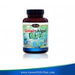 Auswelllife Smart Algal DHA อาหารเสริมบำรุงสมอง น้ำมันตับปลา 1 กระปุก
