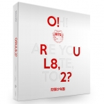 BTS - Mini Album Vol. 1 [O!RUL8.2?] (+74pBooklet+2 Photocard)