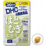DHC Hatomugi 30 วันขาวใสสุดๆ ลดล้างสต๊อก สุดช็อค !!!