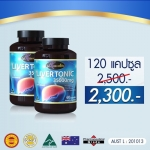 Auswelllife อาหารเสริม ล้างตับ ขับสารพิษ Liver Tonic 35,000 mg 2 กระปุก 120 แคปซูล