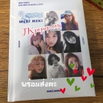Weki Meki - Mini Album Vol.2 [Lucky] แบบ Lucky ver + โปสเตอร์ พร้อมกระบอกโปสเตอร์ พร้อมส่ง