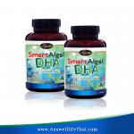 Auswelllife Smart Algal DHA อาหารเสริมบำรุงสมอง น้ำมันตับปลา 2 กระปุก