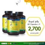 Auswelllife อาหารเสริมนมผึ้ง Royal Jelly 2180 mg. 3 กระปุก 180 แคปซูล