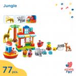 ชุดตัวต่อบล๊อก ซีรีย์สัตว์ป่า (Jungle)