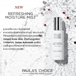 Paula s Choice Refreshing Moisture Mist (88ml)