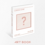 WANNA ONE - Special Album [1÷χ=1 (UNDIVIDED)] หน้าปก Art Book Ver.
