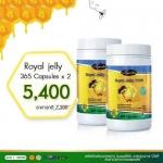 Auswelllife อาหารเสริมนมผึ้ง Royal Jelly 2180 mg. 2 กระปุก 730 แคปซูล