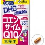 DHC Co-enzyme Q10 (30วัน) ลดและป้องกันริ้วรอย ลดล้างสต๊อก สุดช็อค !!!