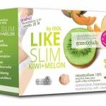 Like Slim Kiwi Melon ไลค์ สลิม กีวี่ เมลอน น้ำผลไม้ลดน้ำหนัก