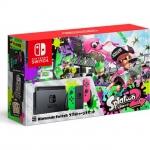 Nintendo Switch Splatoon 2 Set (Neon Green / Neon Pink) Japan