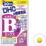 DHC Vitamin B-MIX 30 วัน ลดสิวเสี้ยนสิวอุดตัน ลดล้างสต๊อก สุดช็อค!!!