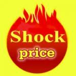 สินค้าราคาถูก : Shock Price