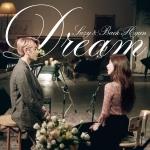 Suzy BAEKHYUN - Single Album [Dream]