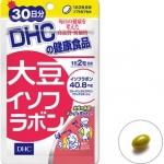 DHC Daisu Isofura Bon 30 วัน ฮอร์โมนเพศหญิง ลดรอยแดงจากสิวๆหัวดำอุดตัน ลดล้างสต๊อก สุดช็อค !!!