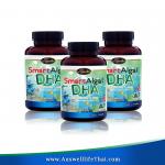 Auswelllife Smart Algal DHA อาหารเสริมบำรุงสมอง น้ำมันตับปลา 3 กระปุก