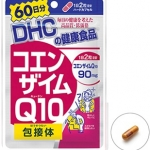 DHC Co-enzyme Q10 (60วัน) ลดป้องกันริ้วรอยลดล้างสต๊อก สุดช็อค !!!