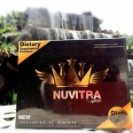NUVITRA King diet นูวิตร้า นวัตกรรมเปลี่ยนหุ่น ฉีกทุกกฏ