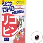 DHC Lycopene 30 วัน เพื่อผิวขาวอมชมพู ลดล้างสต๊อก สุดช็อค !!!