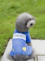 ชุดน้องหมาสี่ขา i love daddy