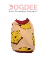 เสื้อยืดแขนกุดน้องหมา น้องแมว ลายหมีพูห์ เบอร์ 0