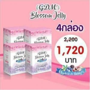 Blossom Jelly 4 กล่อง 80ซอง พร้อมสมัครสมาชิกฟรี
