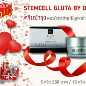 Stem Cell Gluta By DR.T ครีมบำรุง ( 15 กรัม)