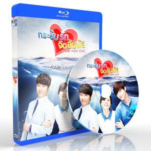 KS2013012 - I Hear Your Voice (2013) (2 DISCS) (THAI SUB) [แผ่นสกรีน]