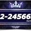 082-2456654 (42)