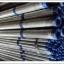 ท่ออาบสังกะสี ท่อกาวาไนต์ ท่อปะปา ท่อประปา Galvanized Steel Pipe thumbnail 3