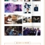 Wanna One Photo essay [We will not lose our memories] thumbnail 2