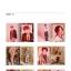 Super Junior - Album Vol.8 Repackage [REPLAY] thumbnail 2
