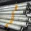 ท่ออาบสังกะสี ท่อกาวาไนต์ ท่อปะปา ท่อประปา Galvanized Steel Pipe thumbnail 2