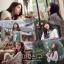 GFRIEND - Mini Album Vol.5 Repackage [RAINBOW] thumbnail 1