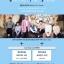 นิตยสาร D-icon : Vol.2 BTS Behind the scene (2018) thumbnail 2