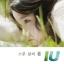 IU - Single Album [Twenty Years of Spring] ไม่มีโปสเตอร์ thumbnail 1