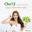 Cho12 โช-ทเวลฟ์ By เนย โชติกา คลีนร่างกายจากภายใน thumbnail 4